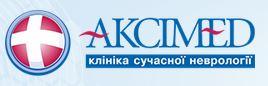Клиника Аксимед