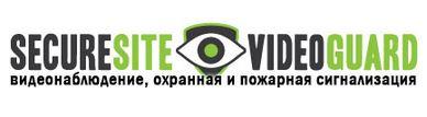 Cистемы видеонаблюдения и контроля доступа