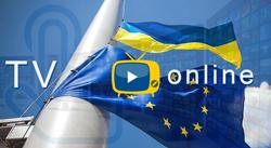 Онлайн-трансляция событий в Украине